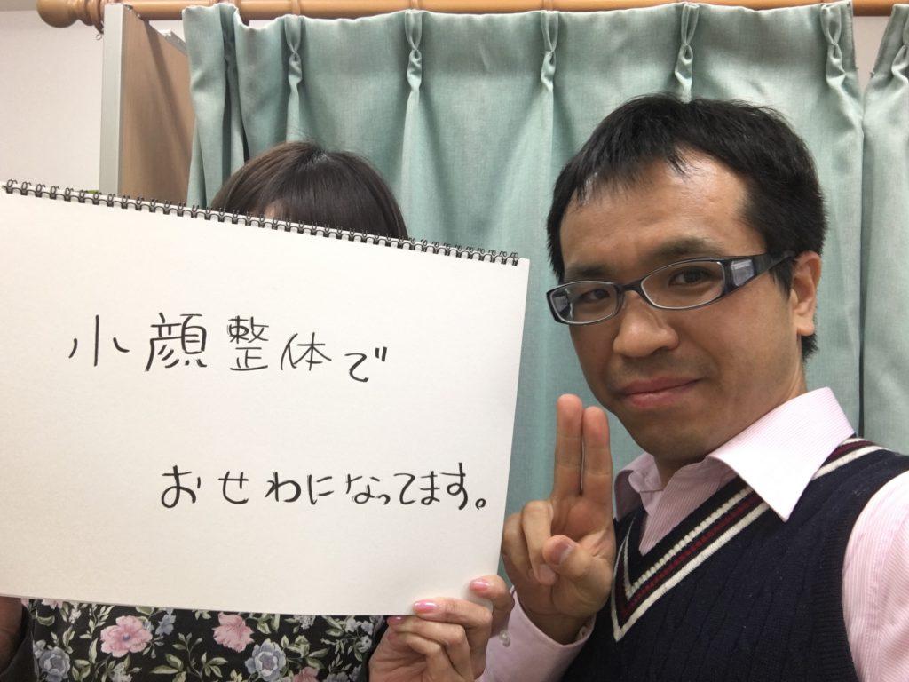 伊勢崎市の田端整体院喜びの声5