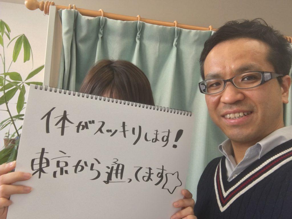 伊勢崎市の田端整体院喜びの声10
